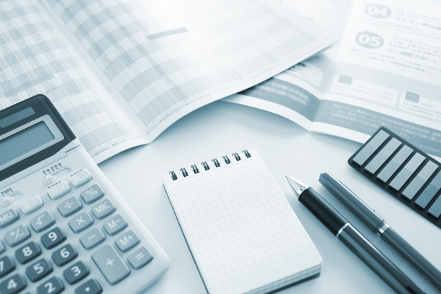 令和3年度の協会けんぽの保険料率の決定について